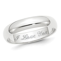 Men's 5.0mm Engraved Featherweight Wedding Band in Platinum (26 Characters)