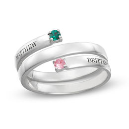Couple's Simulated Birthstone Coil Ring in Sterling Silver (2 Stones and Names)