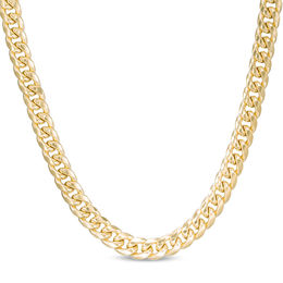 Men's 7.5mm Cuban Link Chain Necklace in 10K Gold - 24""