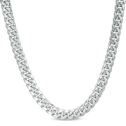 Men's 7.5mm Cuban Link Chain Necklace in 10K White Gold - 24""